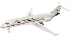 LG-Imports speelgoedvliegtuig Airliner 44 x 13 x 8 cm