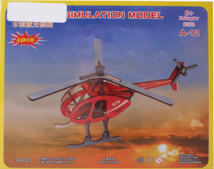 TOM legpuzzel Helicopter junior hout 23 stukjes