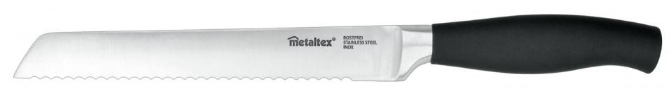 broodmes Comfort 33 cm RVS zwart/zilver