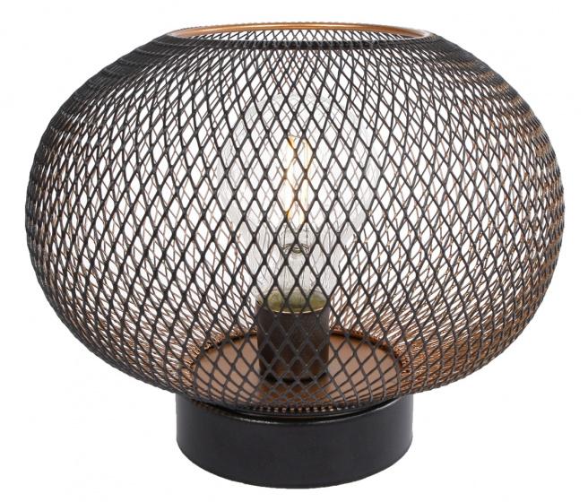 tafellamp Mirre 20 x 16 cm staal zwart/brons