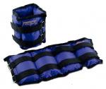 Atipick enkelgewicht 2,25 kg neopreen blauw 2 stuks